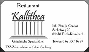 Restaurant Kallithea