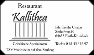 kallithea-300x176